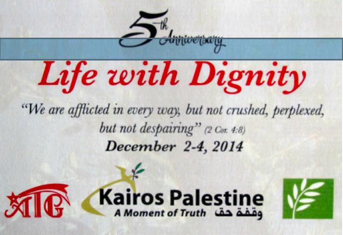 Life with Dignity Dez 2014 Bethlehem